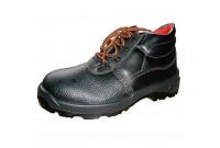Ботинки «Форвард-Нитро» ВА4000-2