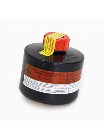 Фильтр комбинированный «Бриз -3001» А2Р3D